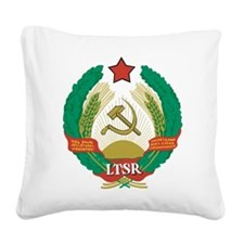 Funny Ssr Square Canvas Pillow