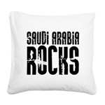 Saudi Arabia Rocks Square Canvas Pillow