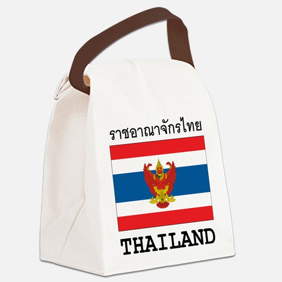 Thailand Canvas Lunch Bag