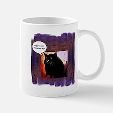 Funny Fat Cat Phone Mug