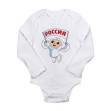 Winter Cheburashka Long Sleeve Infant Bodysuit