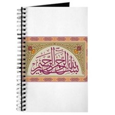 islamicart5.png Journal