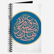 islamicart6.png Journal