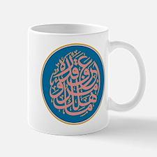 islamicart6.png Mug