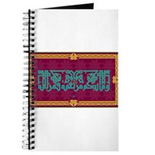 islamicart14.png Journal