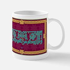 islamicart14.png Mug