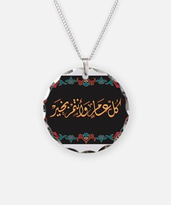 islamicart15.png Necklace