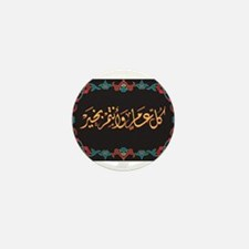 islamicart15.png Mini Button (10 pack)