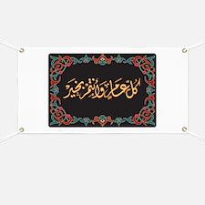 islamicart15.png Banner
