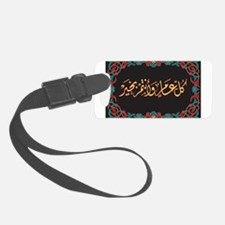 islamicart15.png Luggage Tag