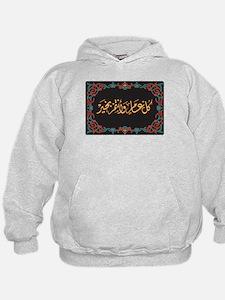 islamicart15.png Hoodie