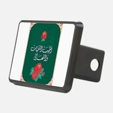 islamicart16.png Hitch Cover