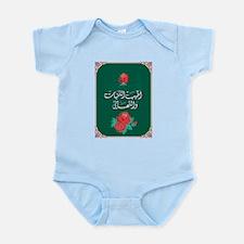 islamicart16.png Infant Bodysuit