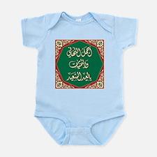 islamicart17.png Infant Bodysuit