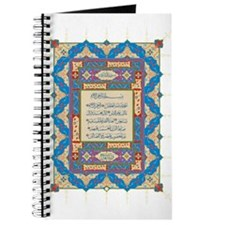 islamicart20.png Journal