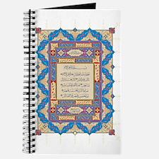islamicart20.png Journal