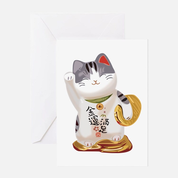 Lucky Cat Greeting Card