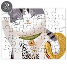 Lucky Cat Puzzle