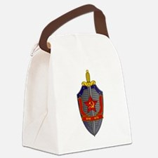 KGB Emblem Canvas Lunch Bag