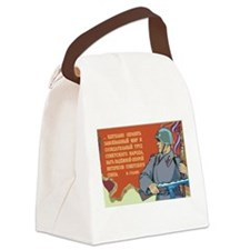 Communist Canvas Lunch Bag