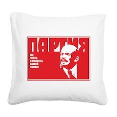 Lenin Square Canvas Pillow