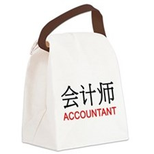 Accountant In Chinese Canvas Lunch Bag
