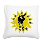 Hump Day Square Canvas Pillow