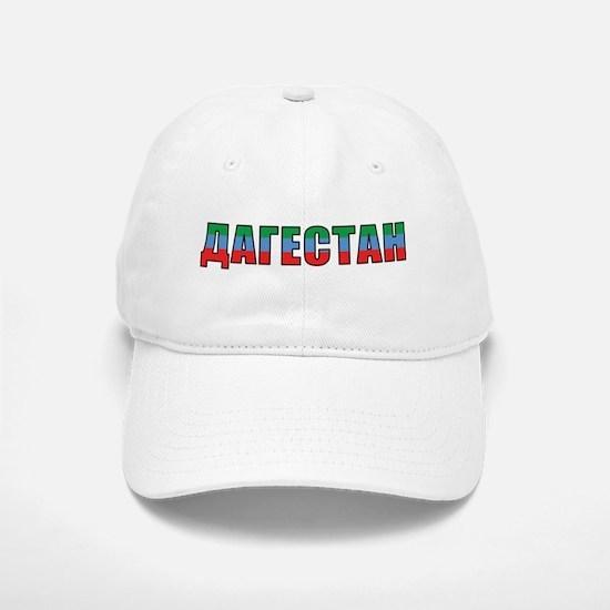 Dagestan Baseball Baseball Cap