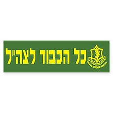 All Honor to Tzahal Bumper Bumper Bumper Sticker