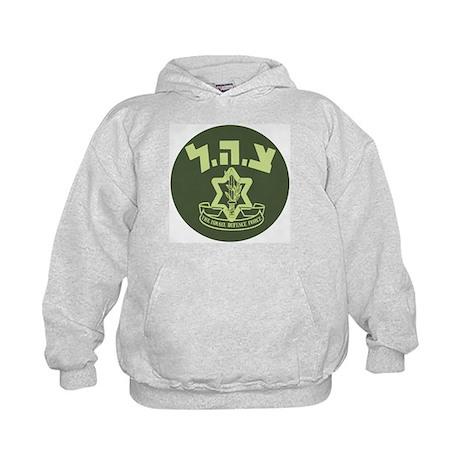 Tzahal Logo Kids Hoodie
