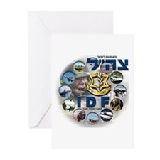 IDF Special Logo Greeting Cards (Pk of 10)