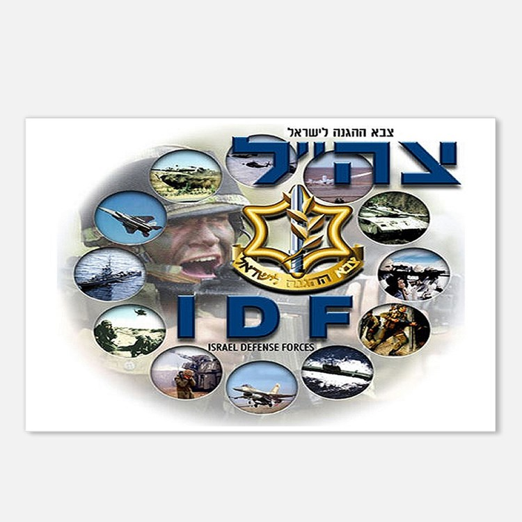 IDF Special Logo Postcards (Package of 8)