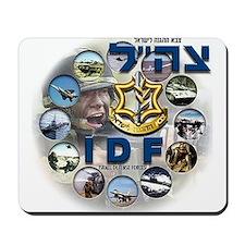 IDF Special Logo Mousepad