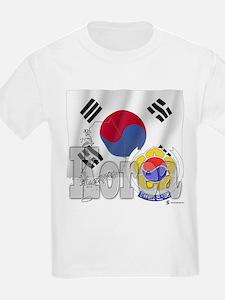Silky Flag of Korea Kids T-Shirt