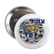 IDF Composite Logo Button