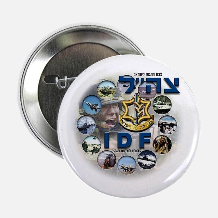 IDF Composite Logo Button