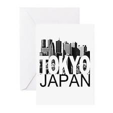 Tokyo Skyline Greeting Cards (Pk of 10)