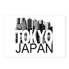 Tokyo Skyline Postcards (Package of 8)