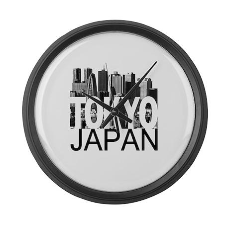 Tokyo Skyline Large Wall Clock
