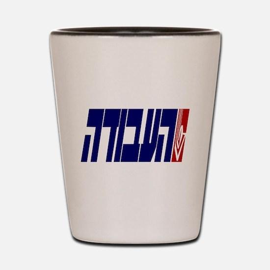 Labor (HaAvodah) Shot Glass