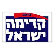 Kadima Israel 2013 Decal