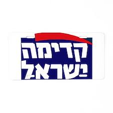 Kadima Israel Aluminum License Plate