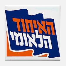 National Union Tile Coaster