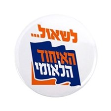 """Mfidal and National Union 3.5"""" Button"""