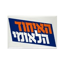 National Union Rectangle Magnet