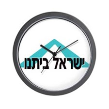 Our Home: Yisrael Beiteinu Wall Clock