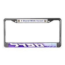 Mifdal (NRP) License Plate Frame