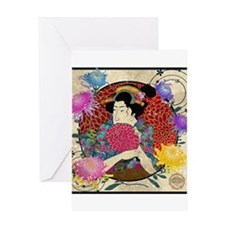 Kiku Greeting Card
