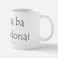BARUCH...ADONAI Mug