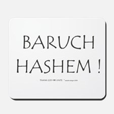 BARUCH HASHEM! Mousepad
